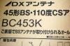 P1020565_r